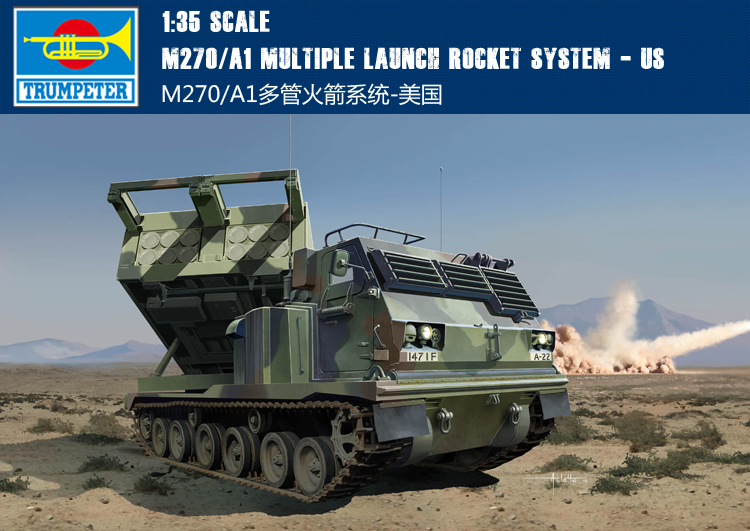 <font><b>Trumpeter</b></font> 1/35 01049 M270/A1 Multiple Launch Rocket System Military Model Kit image