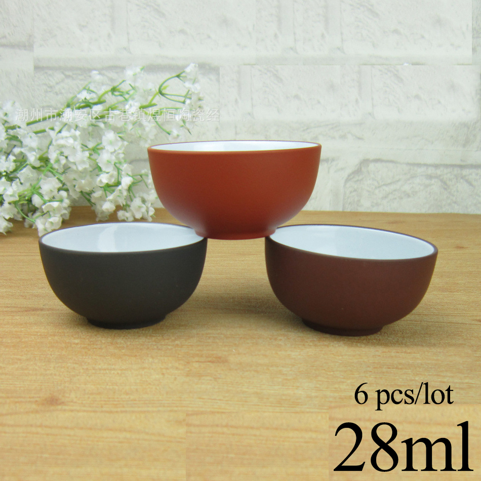 Yixing 6Pcs Teacups Small White/red/black Tea Cup For Teapot Bowl Kung Fu Purple Clay Cups 28ml