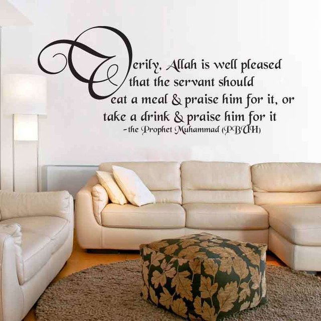 Islamic Muslim Quotes Vinyl Wall Art Sticker Quran Muhammad Religious Wall  Decals For Home Living Room