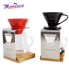 Brewing Coffee Filter Cup Holder Hand Drip Rack Rose Gold Household Filter Cup Bracket Set Coffee Pot Filter Shelf Storage stainless steel vietnamese coffee pot drip coffee machine filter type brewing teapot no need paper filter coffee cup