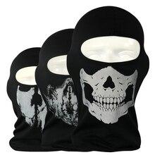 Новая горячая Распродажа призрак в виде черепа на лицо для мотоциклистов Косплэй тактическая Балаклава CS для страйкбола, тренировок с защитой от ветра дышащий маска на все лицо