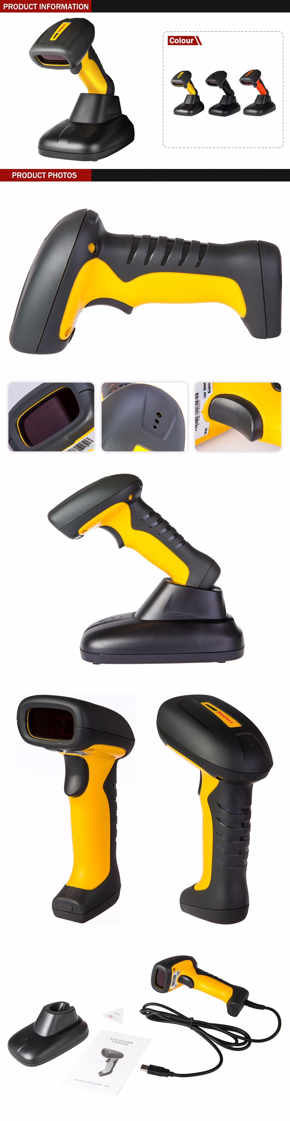 High Quality 2d barcode scanner