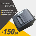 RD-8220wifi  80mm wifi thermal receipt printer pos 80 printer for supermarket store with usb+ethernet+wifi port