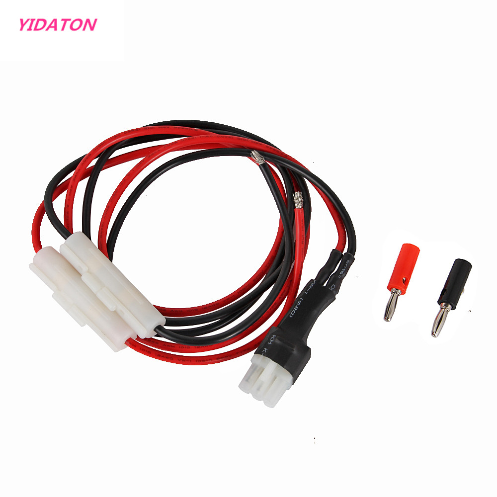 YIDATON 1 .5 Meter 6 Core Short Wave Double Fuse 30A Wave Court Power Cable For Yaesu-857D FT-897D IC-725A Walkie Talkie Radio