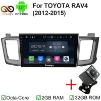 Sinairyu Octa Core Android 6 0 Car DVD GPS Player For Toyota RAV4 RAV 4 2013