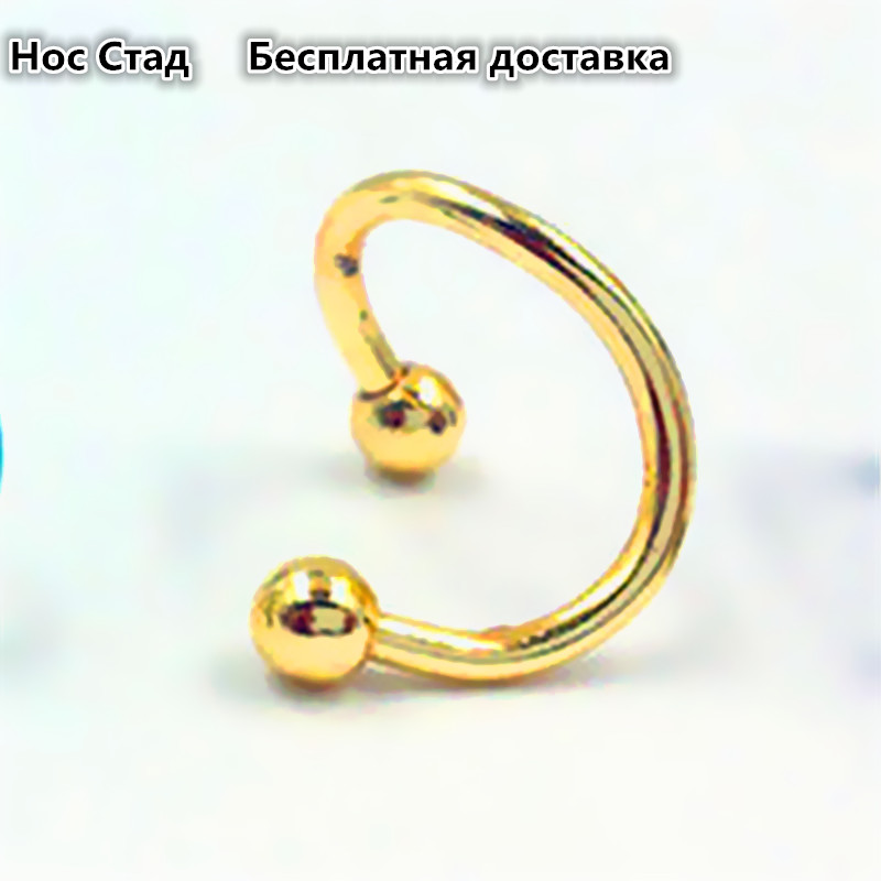 Fashion Septum Medical Titanium S Twist Nose Lip Ear Ring Studs Piercing Silver Gold Body Clip Hoop For Women Girls Jewelry Gift in Body Jewelry from Jewelry Accessories