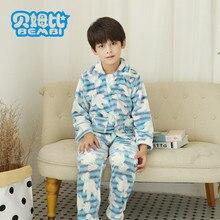 Pyjamas Robe Boy children Flannel Cardigan Robes Kids Boy winter lounge Nightgown Gown