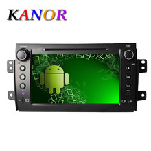 For 2006-2012 Suzuki SX4 Autoradio Android 5.11 Car GPS Navigation DVD Radio Audio Stereo System Som de carro Cassette Player