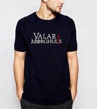 Valar Morghulis T-Shirt for Men 100% Cotton