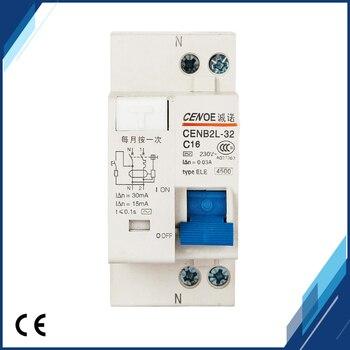free shipping elcb earth leakage circuit breaker A grade residual breaker Breaking ability 3KA DPNL1P+N16A 25A 32A 230V- 50/60H