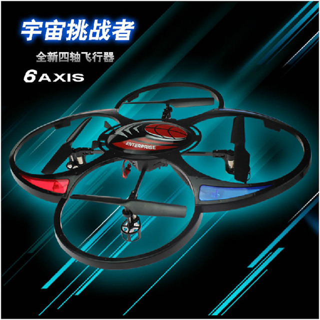 2016 JXD390 4CH Medium Sized RC Drone 4 Axis Gyro 24G Lcd Remote