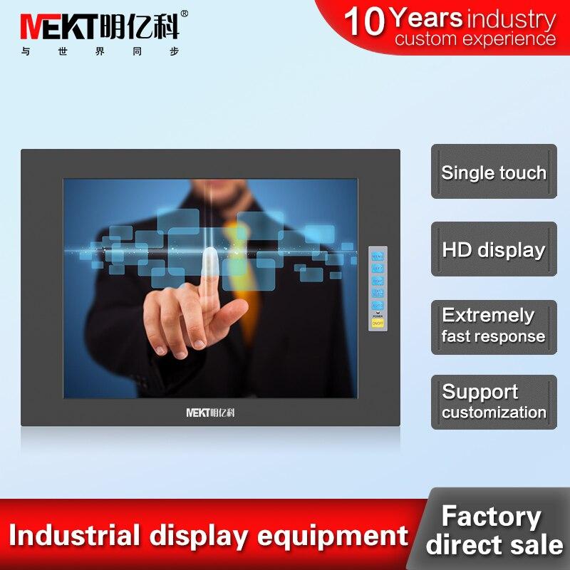 Промышленные промышленный монитор компьютера 12,1 дюймовый встроенный сопротивление сенсорный дисплей 12 дюймов сенсорный монитор компьюте