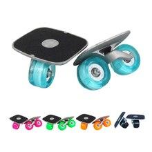 Skate Board Portable Drift Board For Freeline Roller Road Drift Plate Anti-skid Skateboard Sports Aluminum Pedal Flash PU Wheels