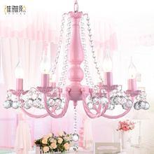 Светильник для девочек розовый белый освещения дети лампы освещения детей лампы, хрустальные люстры
