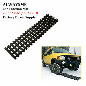 ALWAYSME 23.6X8.5″/60X22CM Portable Car Vehicle Tyre Grip Recovery Traction Mat Pad Ladder-Free From Off-Road Mud Snow Ice Sand