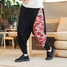 Loldeal Mens Plus Size Harem Pants Casual Cotton Linen Festival Baggy Boho Trousers Retro Gypsy