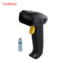 TaoHorse 2-in-1 2.4GHz Wireless USB Wired Barcode Scanner Handheld 1D Laser Automatic