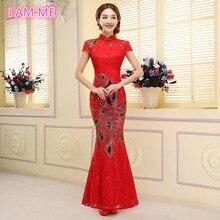 Chinesische Traditionelle Kleider 2016 Rote Spitze Meerjungfrau hochwertigen Stickerei Braut Hochzeit Abendkleider Cheongsam Vestido De Noiva