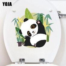 YOJA 24.9X23.5CM Modern Funny Panda Toilet Decal Wall Sticker Bedroom Home Decor T3-1103