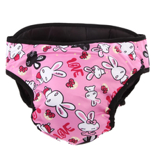 Big Dog Underpants | Waterproof Fabrics