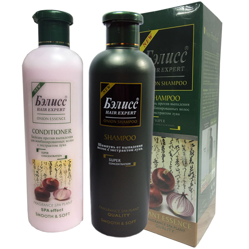 Onion Plants Extract Hair Shampoo and Hair Conditioner Set Hair Care Repaire and Protects Damage Hair