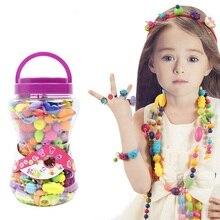 200Pcs/set Pop Beads Fashion Toys For Kids Girls Cordless Pop Bracelet Toy Kids Perler Beads DIY Educational Toy For Children