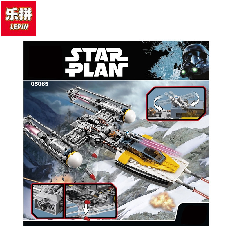 Lepin 05065 691Pcs Genuine Star War Series The Y wing Starfighter Set Building Blocks Bricks Educational Toys With herbert george wells the war of the worlds