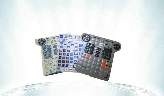 JZRCR-YPP01-1 nouveau clavierJZRCR-YPP01-1 nouveau clavier