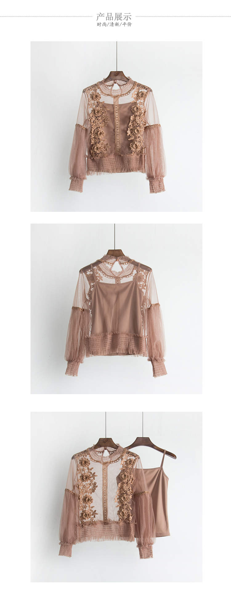 2018 Sweet Long Lantern Sleeve Transparent Hollow Out Mesh Blouses Women Two Pcs Set 3D Flower Mesh Shirts Sweet Flower Mesh Top 8