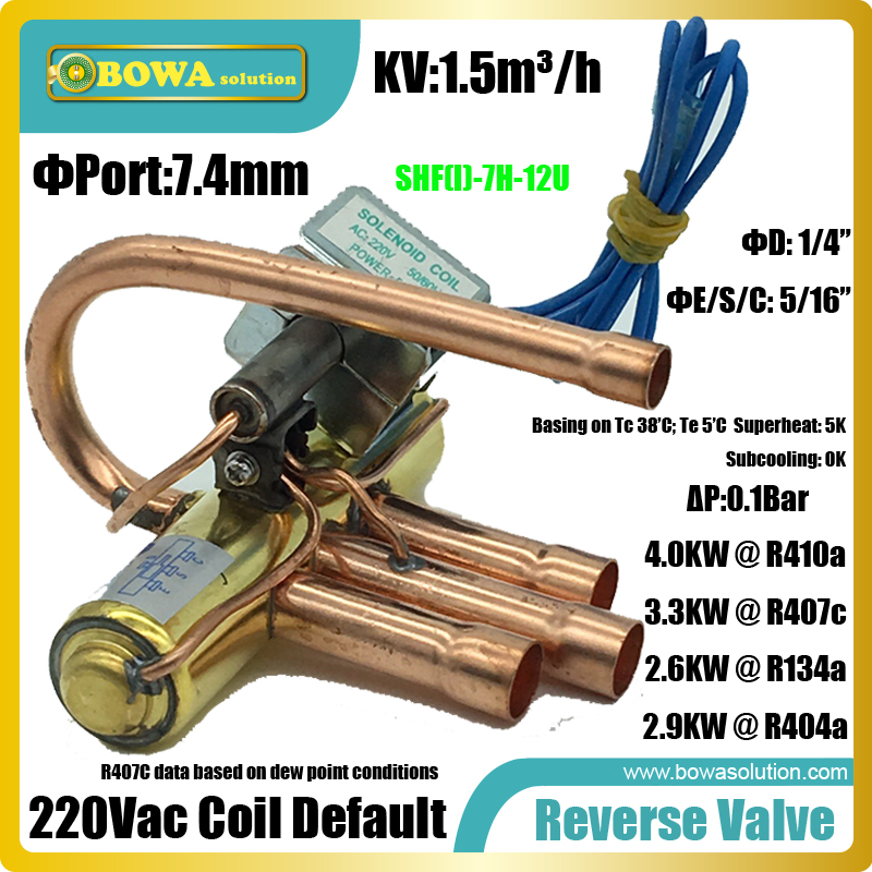 4KW(R410a) reversing valve for changing liquid refrigerant flow direction or defrosting in refrigerated cabinet or deli display