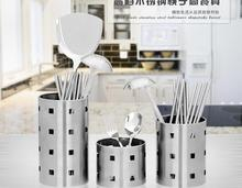 Stainless steel chopsticks tube tableware storage box cage stainless kitchenware water fashion