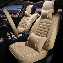 цена на Leather Universal car seat cover for volkswagen polo vw golf passat B5 B6 tiguan Passat Touareg all models car accessories