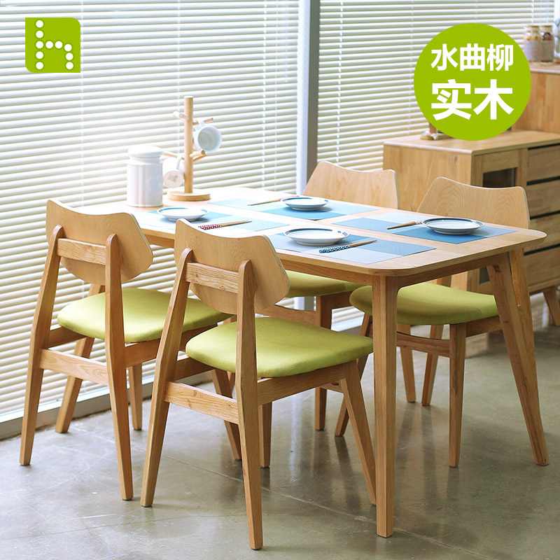Venta escandinavo muebles de comedor combinaci n de madera for Mesas o muebles para telefonos
