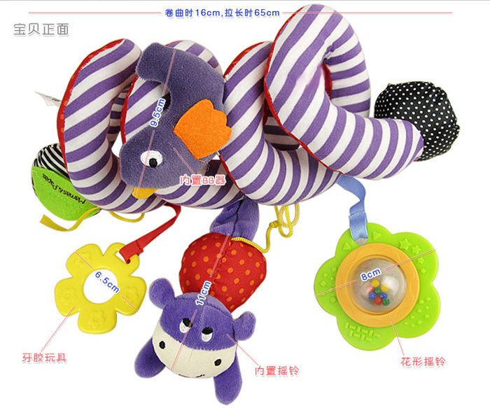 Mamas wrap plush toys Activity Spiral Stroller and Car Seat Toy Play