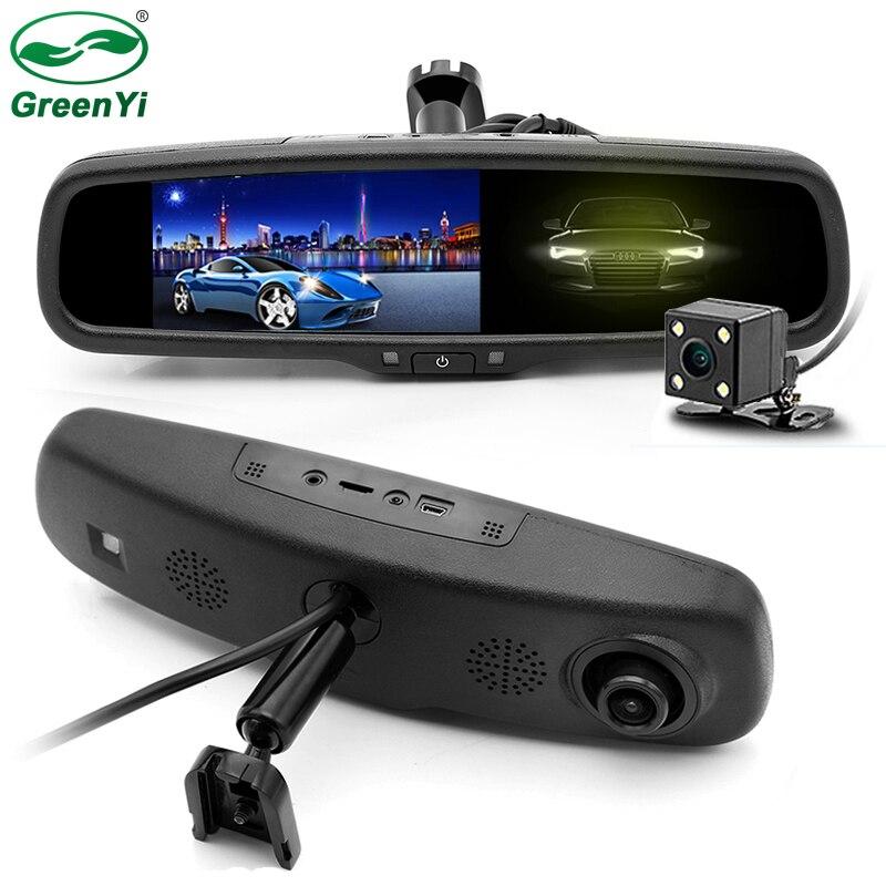 Greenyi Rearview-Mirror-Dvr-Recorder Original-Bracket Monitor Auto Anti-Glare 1080P LCD