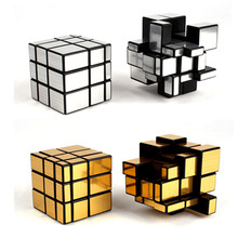YOOAP Third-order intelligence cube 5.7cm gold and silver brushed stickers shaped fine-tuning spring mirror