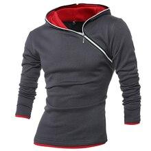 2018 Hot New Fashion Men Slim Casual Men 'S Sweater Sweater Jacket Winter Coat Sweater 5 Colors Men Pullovers S -Xxxl