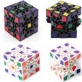 Brand New X-cube 6cm 3x3x3 Gear Magic Cube 3D Puzzle Cubes Edu Black & White 2 Colors