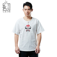 LZJN Embroidery Facebook T Shirt For Men Casual Short Sleeve Flax Blouse Chinese Style Cotton Linen