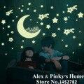 Romantic Night luminous Stars Fluorescent 3D Wall Stickers Children's  Bedroom Stickers Glow In The Dark Stars