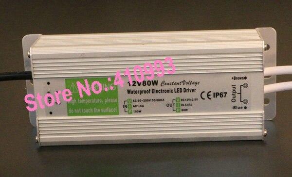 DC12V lighting transformer 80W adaptor for pool lamp led