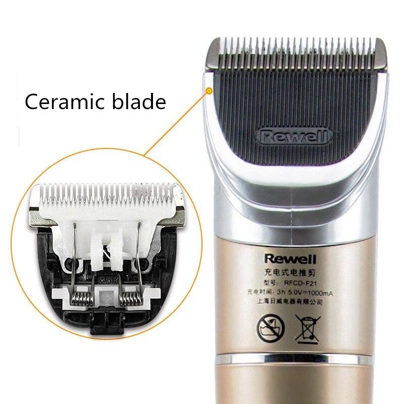 Tondeuse à cheveux professionnelle Rechargeable électrique tondeuse machine rasage soins des cheveux style lame en céramique réglage fin 100 240 V-in Tondeuses à cheveux from Appareils ménagers    3