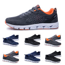 607b1f77fd09 2018 New Sports Fly Line Running Shoes For Men Women Breathable Damping  Soles Outdoor Trainers Walking Sneakers