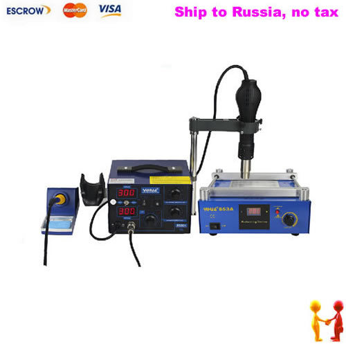 Freeship to Russa, no tax. lead free BGA soldering station, YIHUA 853A preheating station + YIHUA 862D+ Desoldering station 853a bga constant temperature lead free preheating stations