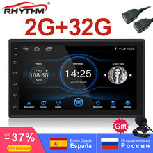 G + G 2Din 32 2 Rádio do carro Android 8.1 Universal 1080 P GPS Navigation 7