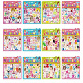 Girls Change Clothes Dress-Up cute Stickers,good fun toys 17*18cm