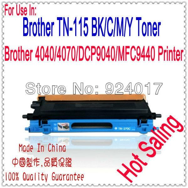 For Brother DCP 9040 DCP 9042 DCP 9045 DCP 9040CN DCP 9042CDN DCP 9045CDN DCP9040 DCP9042