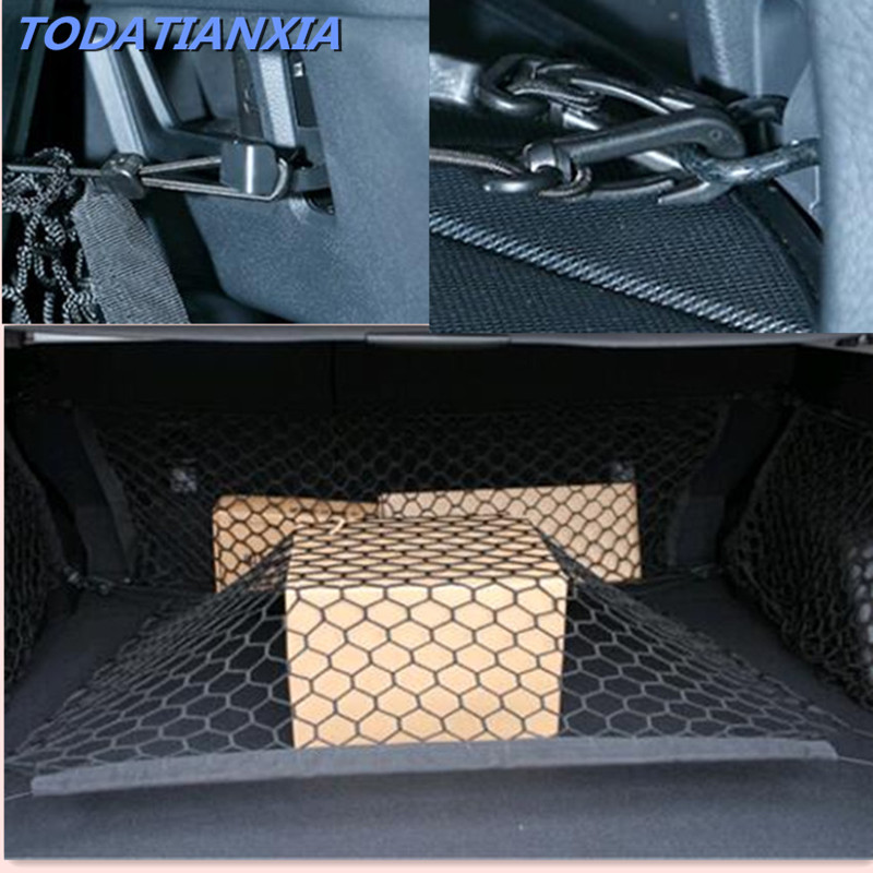 Car Rear Trunk Mesh Auto Net Storage Bag Pocket <font><b>Accessoires</b></font> FOR <font><b>volvo</b></font> xc90/xc60/2016 s60 s40 s80 v70 V40 v50 <font><b>V60</b></font> xc70 Jeep image