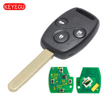 Keyless Car Honda Crv Promotion Shop For Promotional Keyless Car