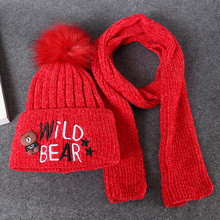 Baby wool scarf winter childrens set velvet ear protectors warm boy girl knitted +hat
